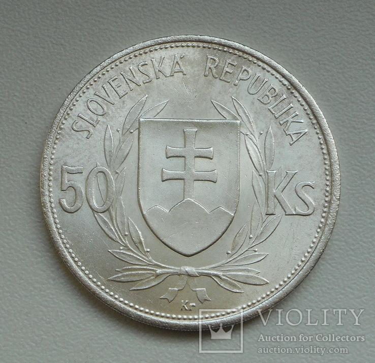 """Словакия 50 крон 1944 """"Словацкая республика"""", серебро, фото №8"""
