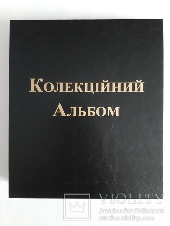Альбом-каталог для разменных монет Веймарской Республики 1919-1938гг, фото №2