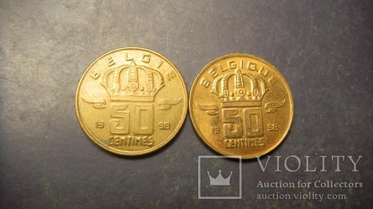 50 сантимів Бельгія 1998 (два різновиди), фото №2