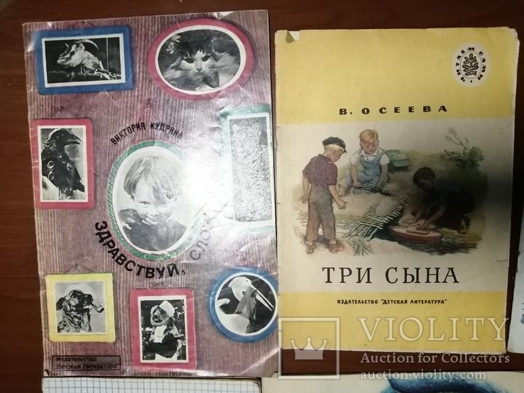 Детские книги 13 штук, фото №4