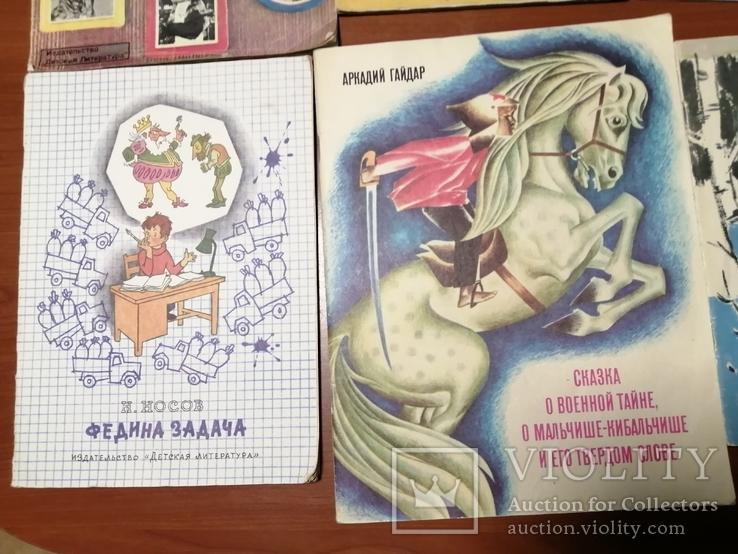 Детские книги 13 штук, фото №7