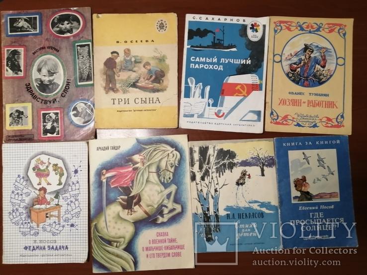 Детские книги 13 штук, фото №2