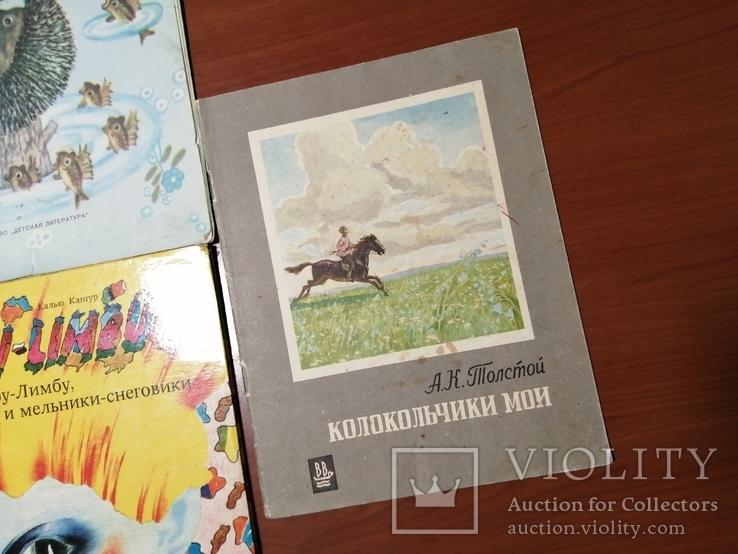 Детские книги 14 штук, фото №3