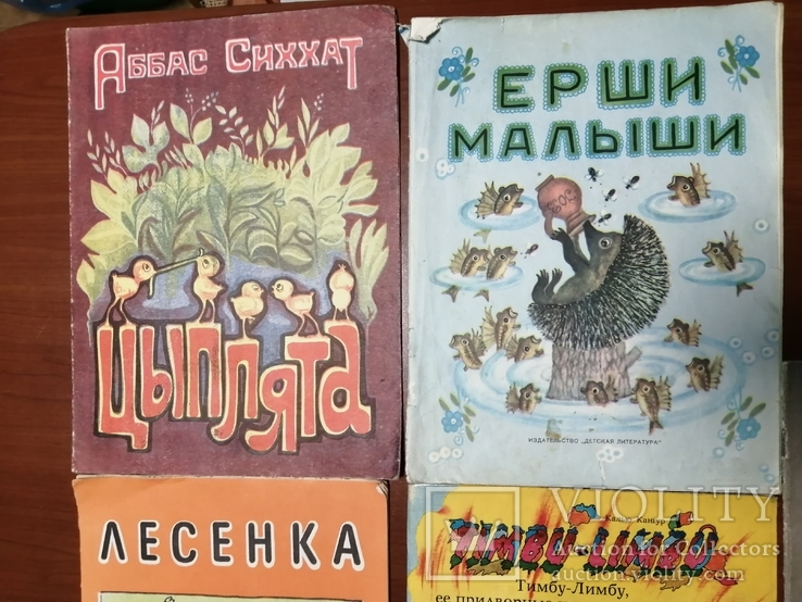 Детские книги 14 штук, фото №4
