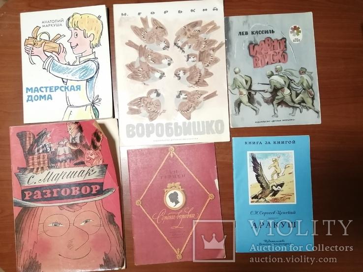 Детские книги 19 штук, фото №2
