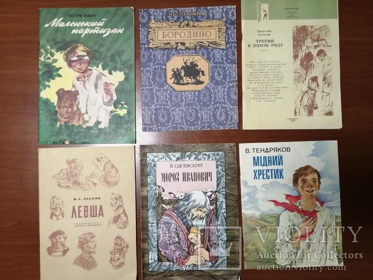 Детские книги 20 штук, фото №2