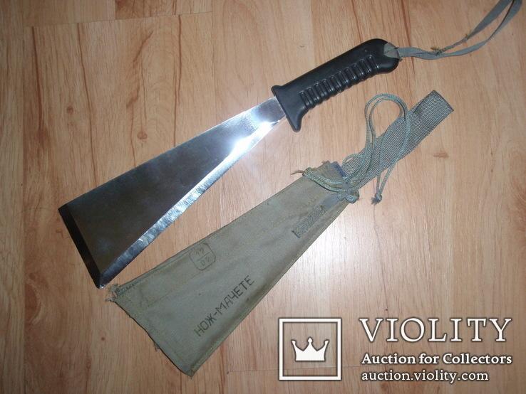 Нож Мачете ВВС СССР, фото №2
