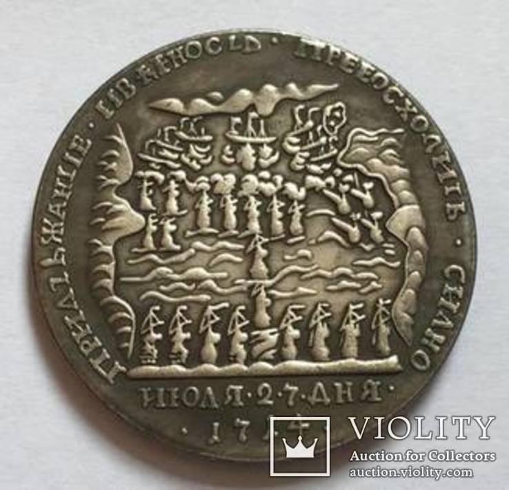 Петр 1 флотилия 1714 год копия медали, фото №3