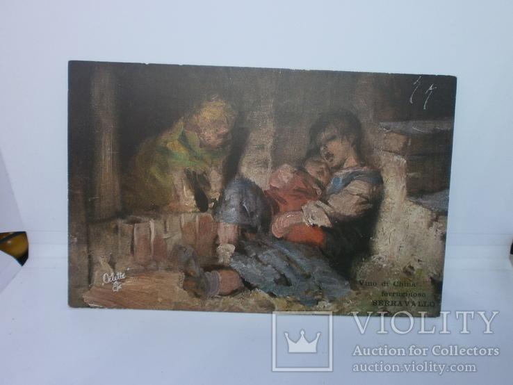 Открытка Дети спят возле очага, фото №2