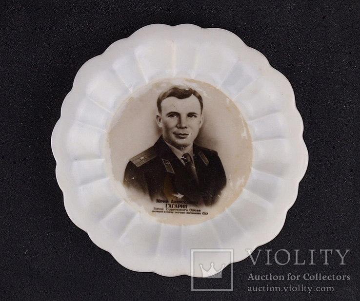 Тарелка, сувенир Юрий Гагарин., фото №2