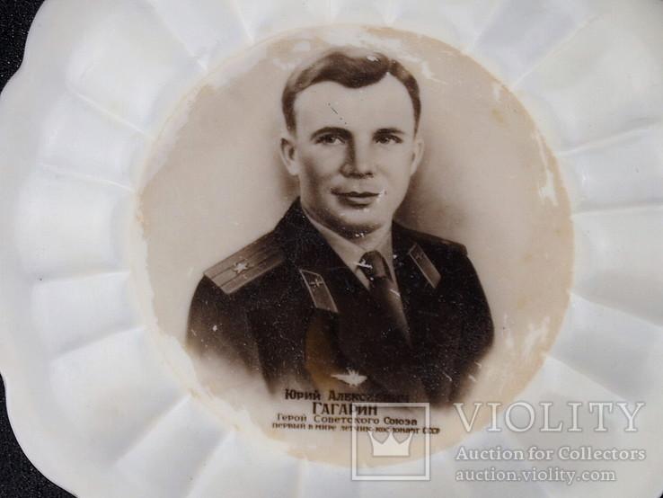 Тарелка, сувенир Юрий Гагарин., фото №3