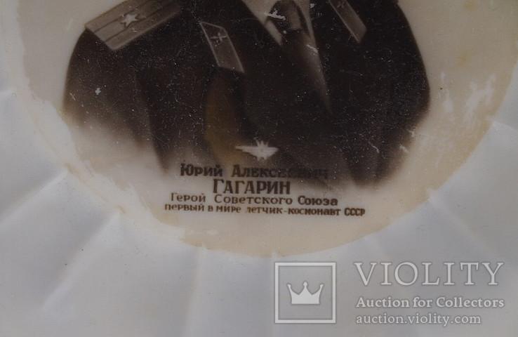 Тарелка, сувенир Юрий Гагарин., фото №4