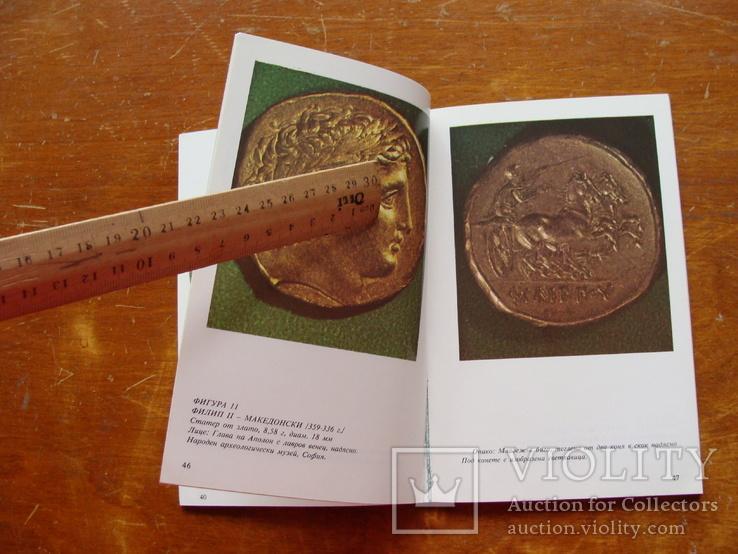 Антични монети (111), фото №6