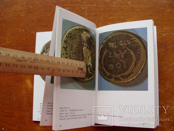 Антични монети (111), фото №7