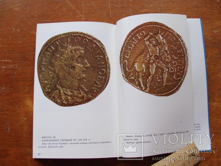 Антични монети (111), фото №8