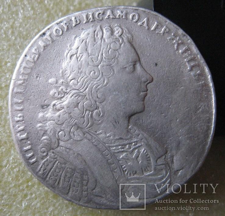 Рубль 1728г. Петра II