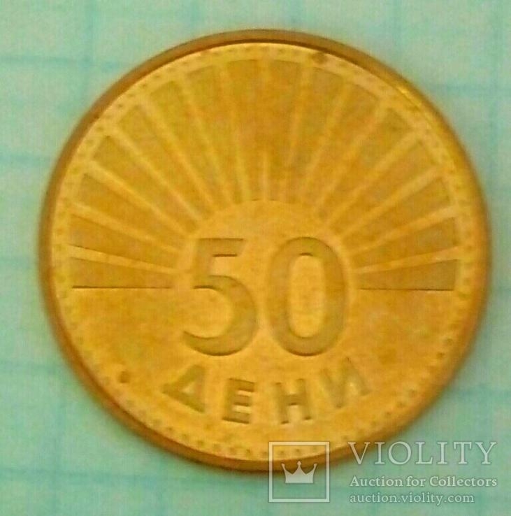 Четыре монеты Республики Северная Македония с представителями фауны., фото №5