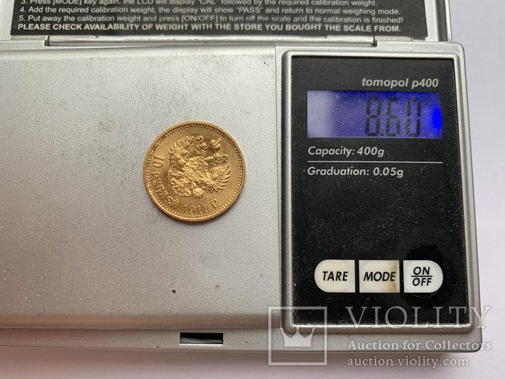 10 рублей 1911 года aUNC., фото №5