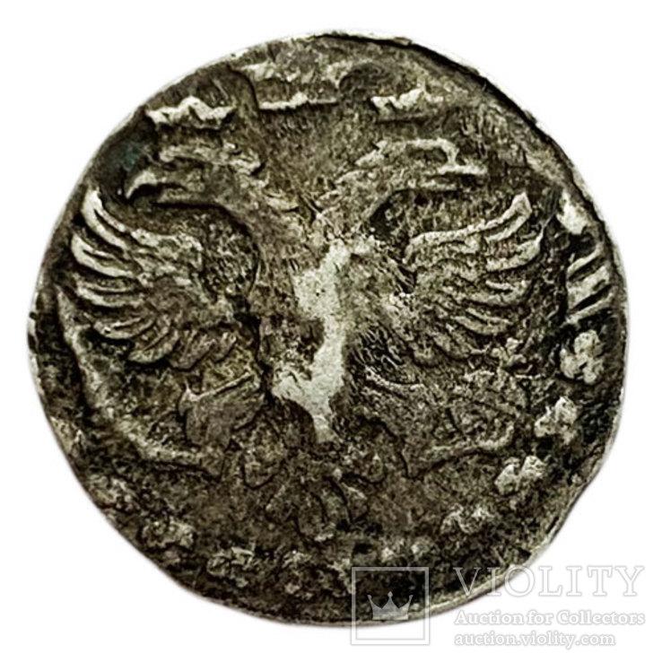 Алтын 1704 года. №2, фото №3