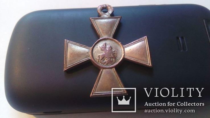 Георгиевский Крест. ГК 4 степень. Копия., фото №10