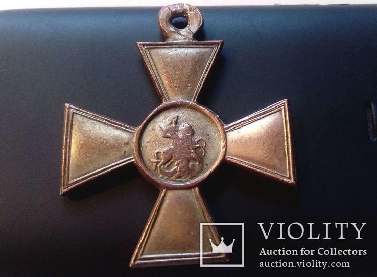 Георгиевский Крест. ГК 4 степень. Копия., фото №12