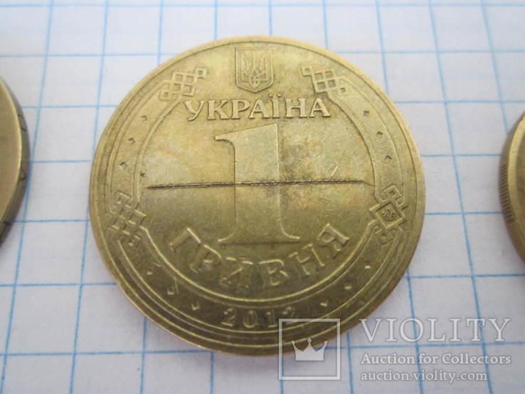 Монеты Украины (с браками), фото №4