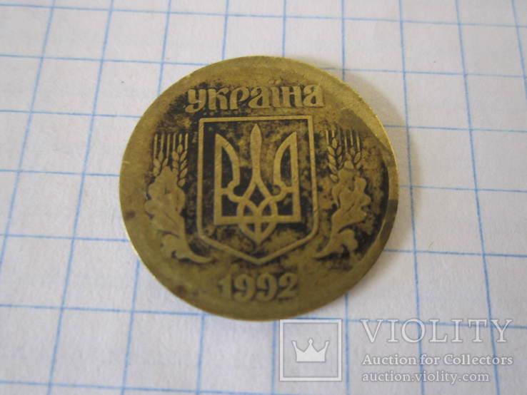 Монеты Украины (с браками), фото №6