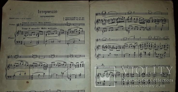 """Ноты для скрипки с фортепиано.1932 год.""""интермеццо"""" л.ревуцький, фото №4"""