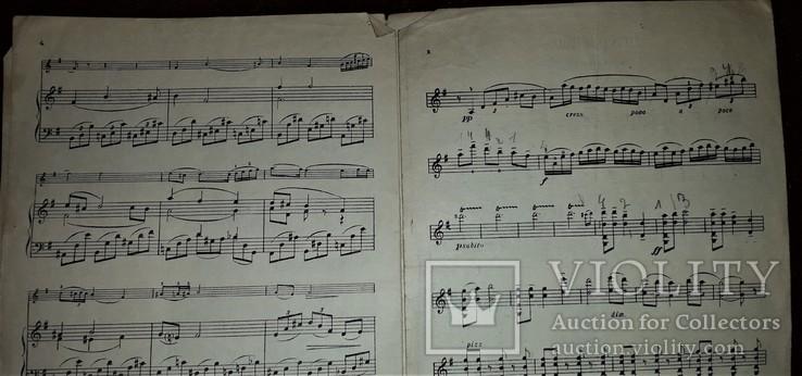 """Ноты для скрипки с фортепиано.1932 год.""""интермеццо"""" л.ревуцький, фото №6"""