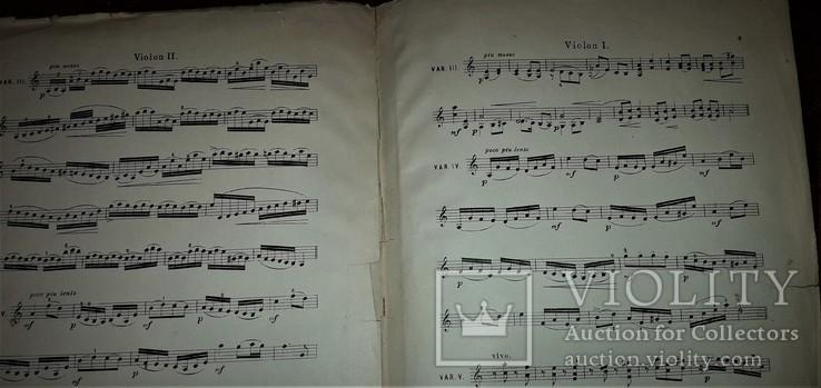 """Дуэт для двух скрипок """"то не ветер ветку клонит"""".сочинение а.яньшинова.ноты до 1917 года., фото №6"""