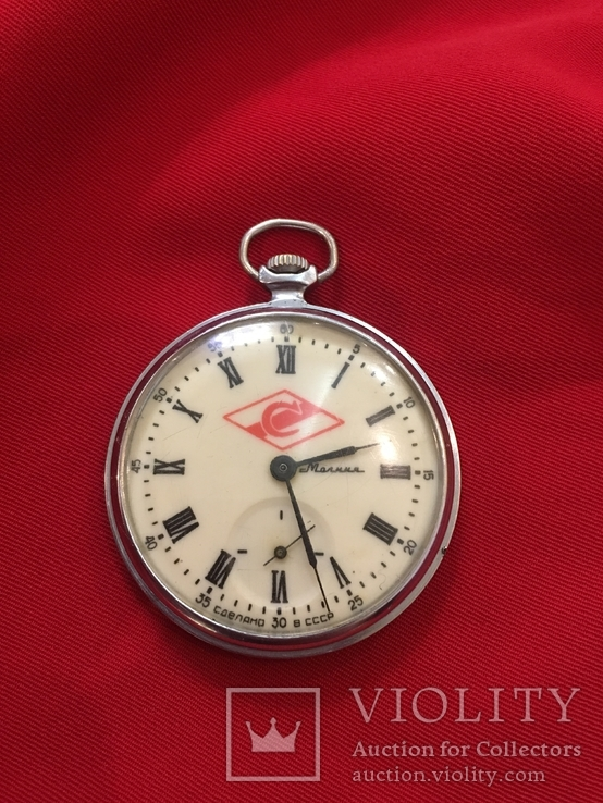 Часы Молния Спартак, фото №2