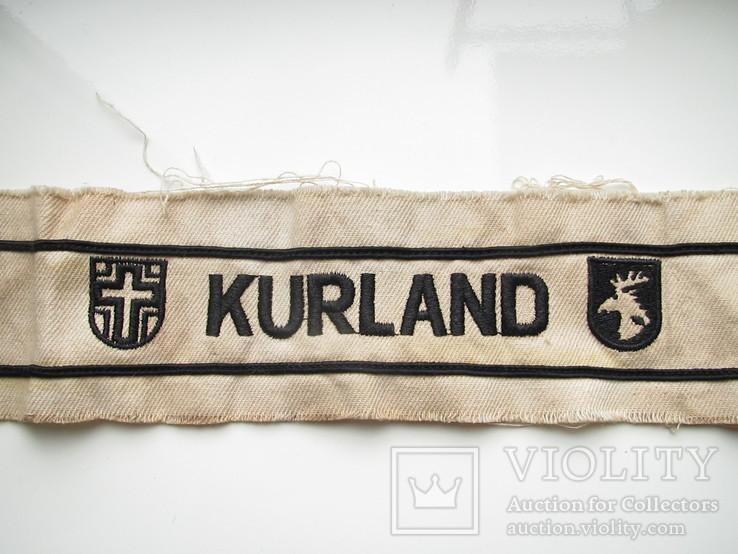 Манжетная лента Kurland, copy, фото №2