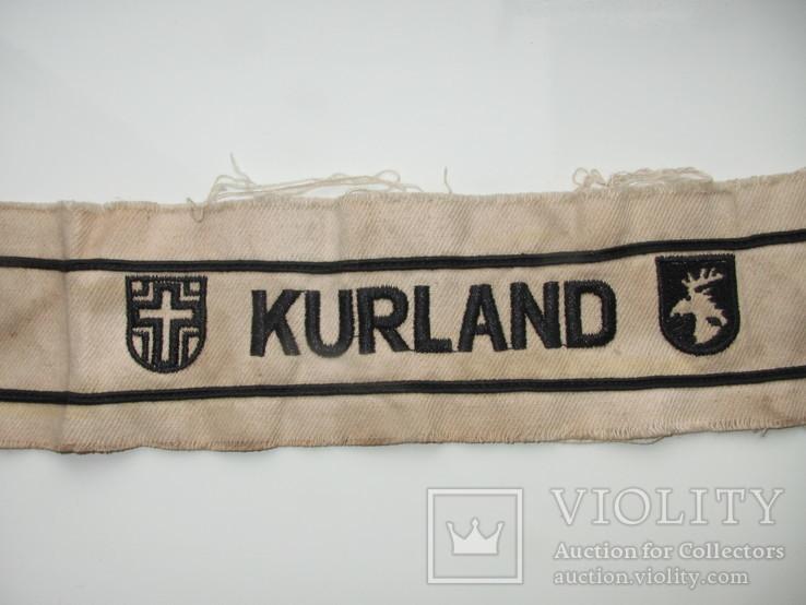 Манжетная лента Kurland, copy, фото №9