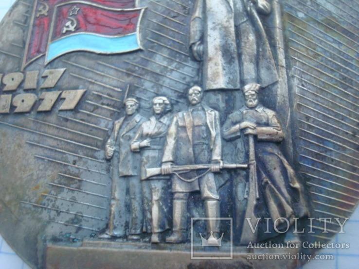60 лет УССР.  Настольная медаль 1917- 1977 гг, фото №8