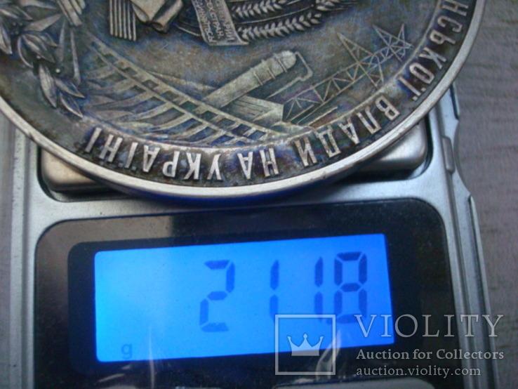 60 лет УССР.  Настольная медаль 1917- 1977 гг, фото №11