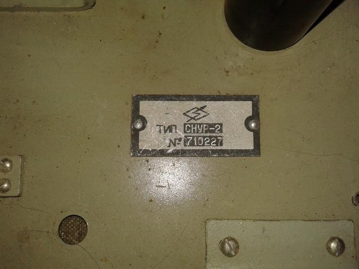 Намоточный станок СНУР-2  СССР, фото №3