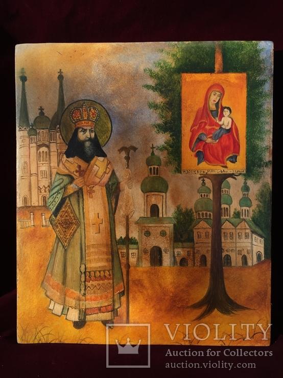 Икона Феодосий Черниговский, фото №2