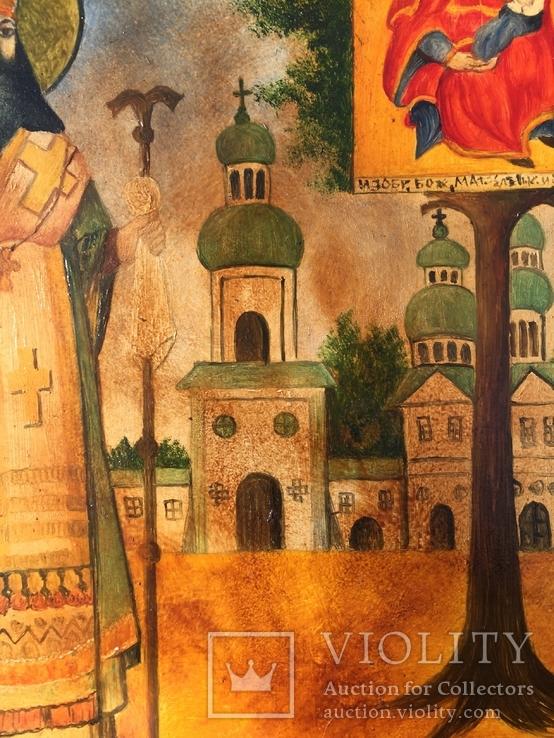 Икона Феодосий Черниговский, фото №3
