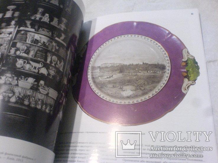 Межигирский фаянс -традиция и стиль, фото №5