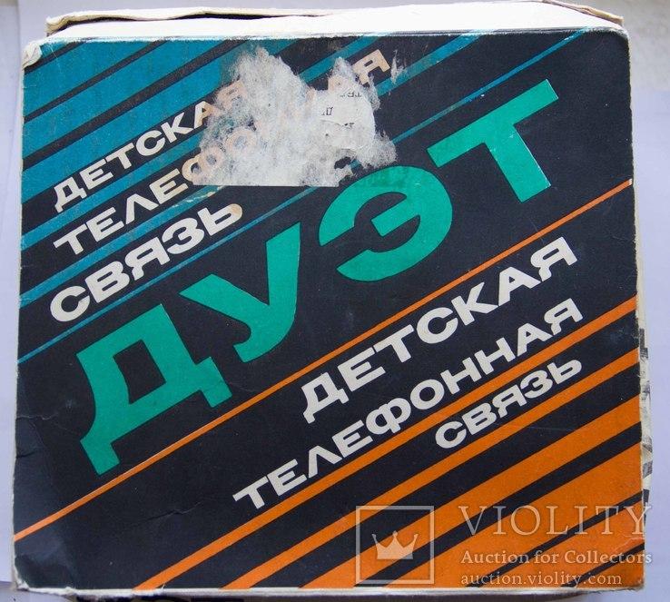 Детский телефон Дуэт СССР, фото №2
