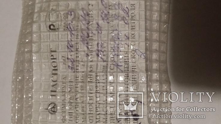 Пара круг алмазный 32-10-10-3 зерно100\70 12карат, фото №3