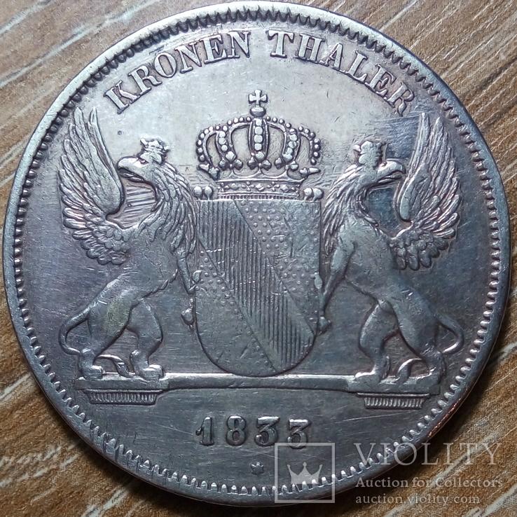 Баден  кроненталер 1833 г., фото №2