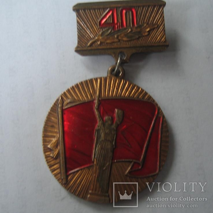 Киевская краснознаменная 1942-1982 ., фото №2