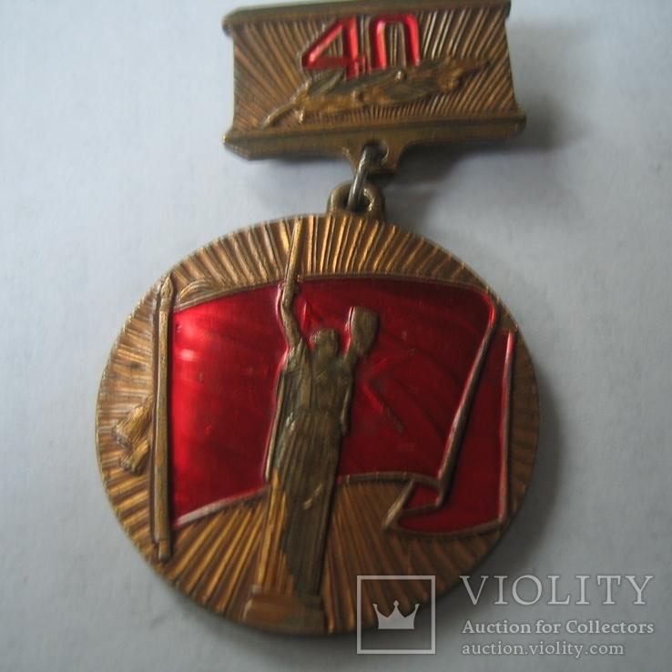 Киевская краснознаменная 1942-1982 ., фото №3