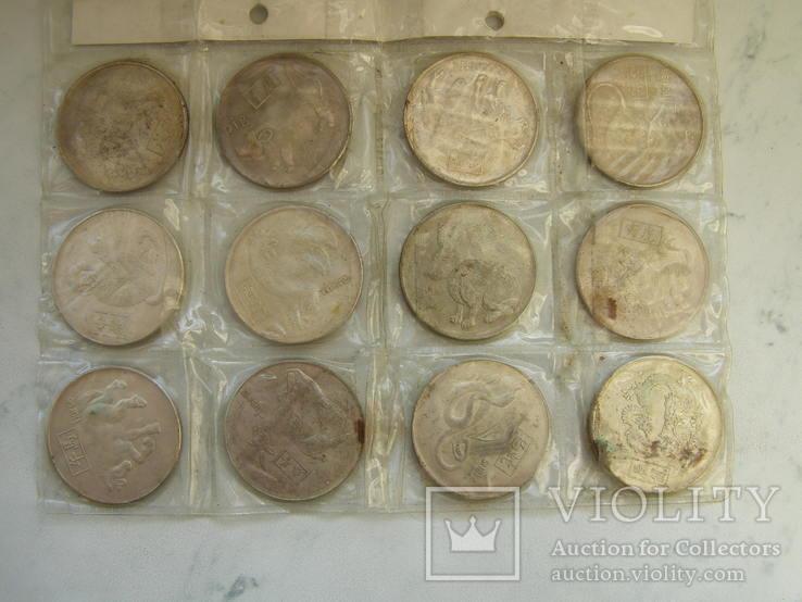 Копии монет со знаками зодиака, фото №2