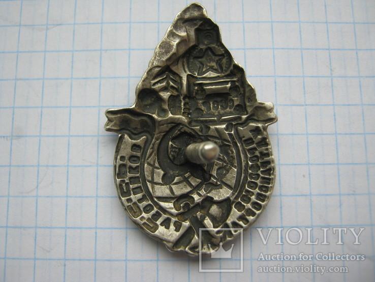 Профсоюз Работников А.Транспорта СССР ( Серебро), фото №3