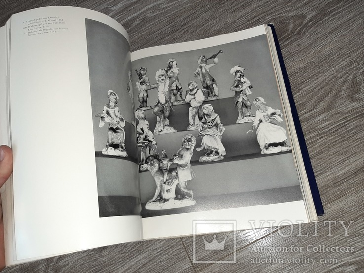Каталог фарфор Мейсен. Фарфор Otto Walcha. Meissner Porzellan 1973г., фото №5