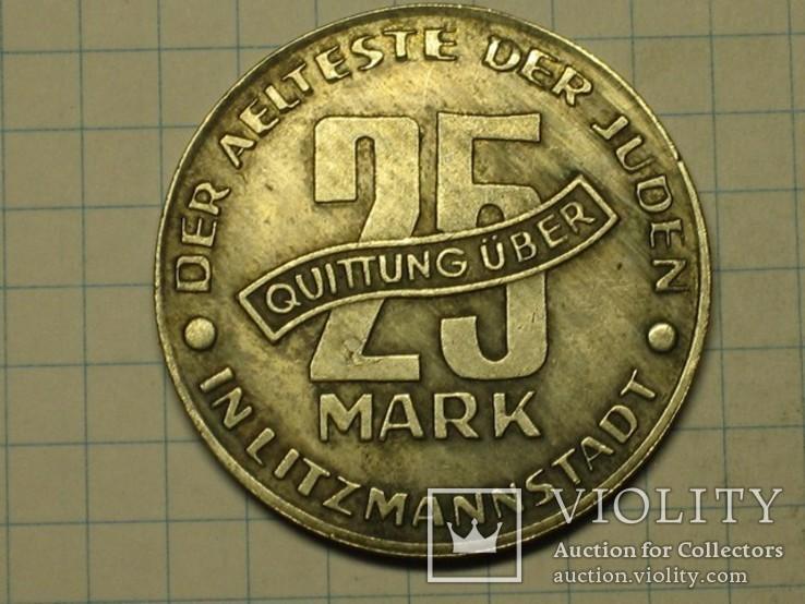 25 марок 1943 Гетто копия, фото №2