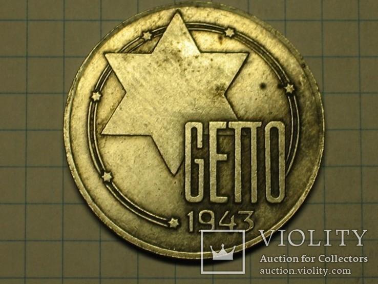 25 марок 1943 Гетто копия, фото №3