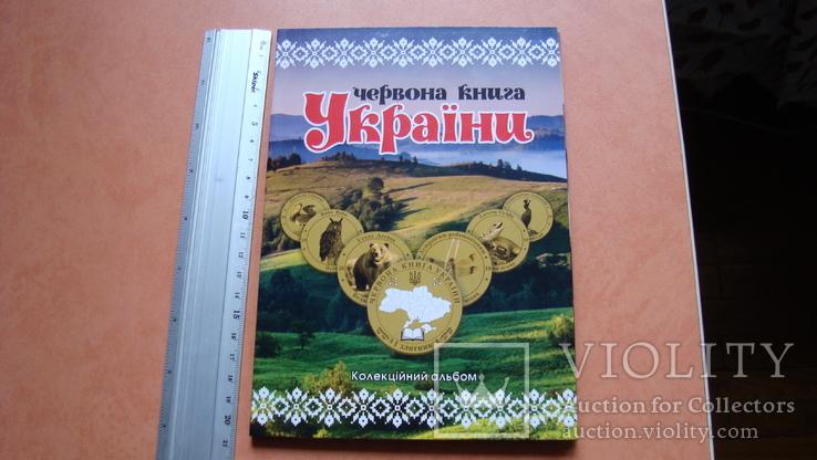 """Планшет """" Червона книга України """", фото №2"""